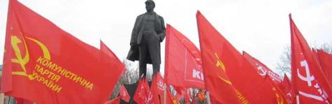Ukrayna Komünist Partisi